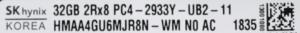 hynixのSDRAMのラベル