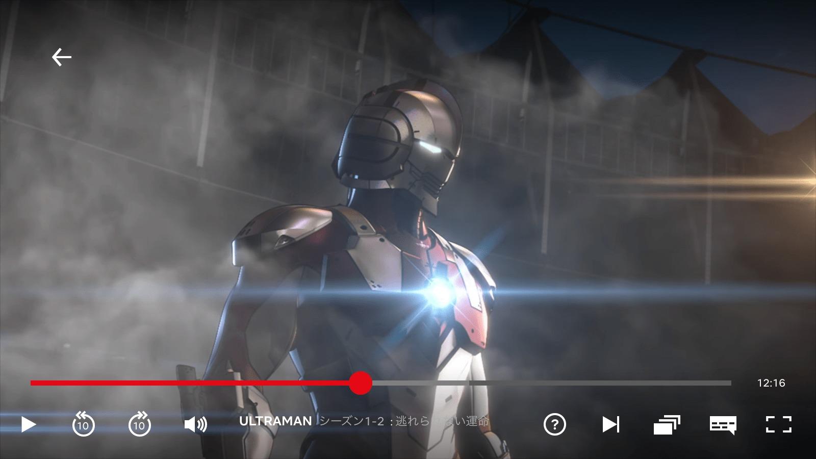 Netflix の再生画面
